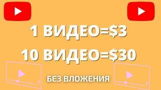 Как Заработать Деньги В Интернете Без Вложения Школьнику в 2021 году