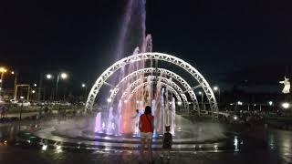Сухой фонтан с иллюминацией в парке Победы, Волгоград, Центральный район, вечер лето 2021 года