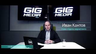 Иван Кантов | сайтостроение