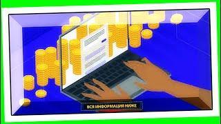 как заработать в интернете без вложений новичку реально