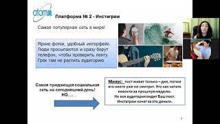 Идеи для привлечения партнеров через социальные сети