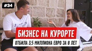 Уехала из Украины и создала успешный бизнес в Хорватии