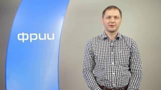 ФРИИ Интернет-предпринимательство 4. Команда