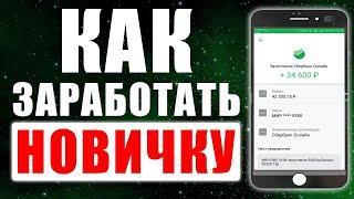 EVERCONT - НОВЫЙ САЙТ ПЛАТИТ 3$ В ДЕНЬ. БЫСТРЫЙ ЗАРАБОТОК ДЕНЕГ В ИНТЕРНЕТЕ