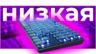 ⌨️ НИЗКОПРОФИЛЬНАЯ БЕСПРОВОДНАЯ МЕХАНИКА! Механическая клавиатура Keychron K1 V4 с алиэкспресс обзор