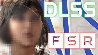 DLSS против FSR | Качество изображения | Производительность