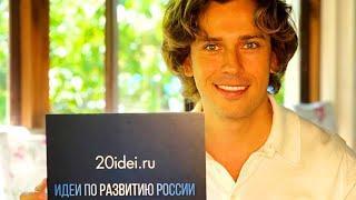 «Идеи по развитию России»: Максим Галкин предложил ознакомиться с новой концепцией развития страны