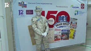 Омск: Час новостей от 21 октября 2021 года (17:00). Новости