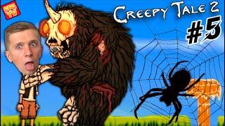 СТРАШИЛКИ МАЛЬЧИКА в игре Creepy Tale 2 Часть #5