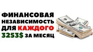 ✅238 тысяч рублей за 1 месяц: Инвестиции для начинающих. Как начать инвестировать в акции 2022?