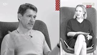 """Интервью с успешными предпринимателями на канале Таисии Кудашкиной """"Вебсарафан ТВ"""""""