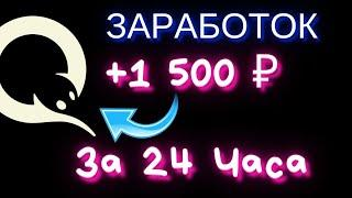 ЛЕГКИЙ ЗАРАБОТОК В ИНТЕРНЕТЕ ДЛЯ НОВИЧКОВ -  MAGIC GAME - БЕЗ ОБМАНА 2021