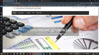 Курсы продвижения сайтов Урок 8. Ускорение загрузки сайта.