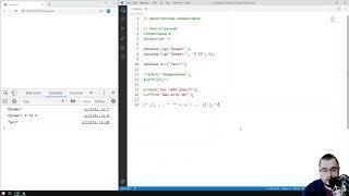 JS. Урок 1.2. Переменные и типы данных