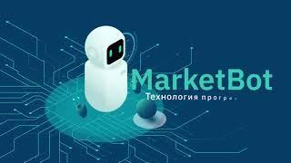 Презентация AI Marketing