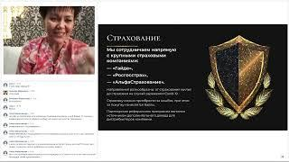 Презентация RC Group | Ландыш Алимова | 05.07.2021