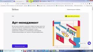Продвижение партнерских ссылок и продвижение сайта в Яндексе в топ 10 самостоятельно
