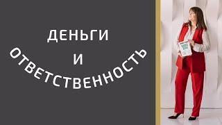 Как избежать ошибок в инвестировании. Финансовая грамотность в деталях . Нина Поляничева.