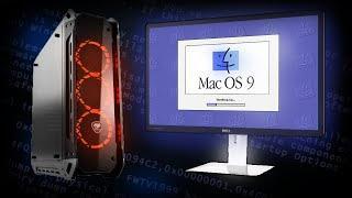 Установится ли Mac OS 9 на современный мощный ПК в 2021 году?