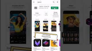 Как Убрать Тряску в Видео на Телефоне // Как Стабилизировать Видео на Android и iOS