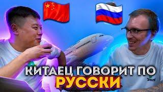 Китаец говорит по русски. Карго из Китая. Новости с границы. Метро Гуанчжоу. Китай Сегодня.