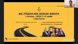 ОНЛАЙН МАРКЕТИНГ ПЛАН, ПРОВОДИТ КОШКИНБАЕВ МАРАТ