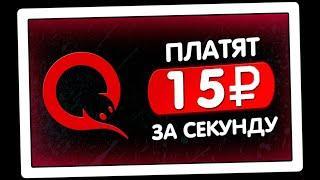 как заработать деньги в интернете без вложений 200$ в день в украине
