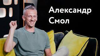 Александр Смол: как снять вирусное видео и попасть на Первый канал?