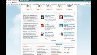 Аудит сайта: онлайн климат-маркет в Екатеринбурге