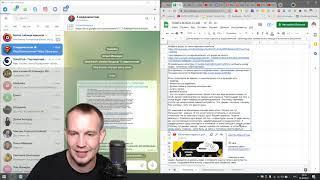Видео инструкция Видеомонтаж. Рынок навыков SOKOL CLUB