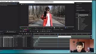 Эффект FLASH ! HOW TO?Как сделать в Adobe After Effects переход со скоростью!Motion Design!Беленков