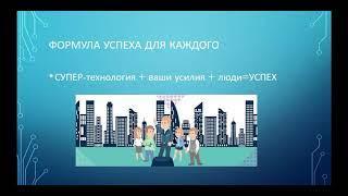Школа лидеров  Список знакомых и как с ним работать Глеб, Ольга 12 05 2021