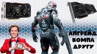Xeon e3 1240 V3+GTX 560 TI и RTX 2060 Super! Cyberpunk, Fortnite, Control! Апгрейд компа Виталика!