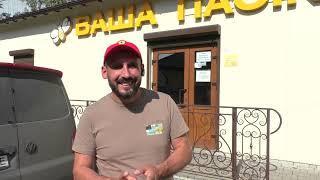 В гостях у интернет магазина Ваша Пасіка ;)))))