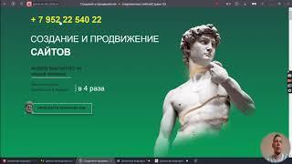 Демонтаж Москва  3-сайта в ТОП-10! Жирный результат
