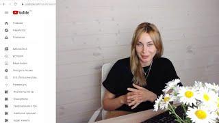 Продвижение йога видео в YouTube. VidiQ. Катя Карани