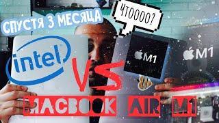 Macbook Air M1 спустя 3 месяца   опыт использования