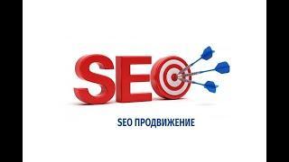 SEO Оптимизация и Продвижение Сайта   www.salesboosters.org