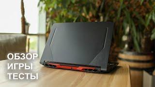 Игровой ноутбук, куча ядер, приятная цена!