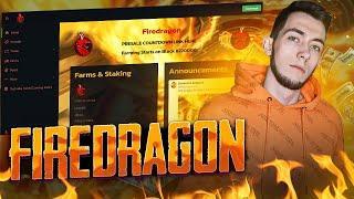 Firedragon обзор нового токена. КАК ЗАРАБОТАТЬ В ИНТЕРНЕТЕ С ВЛОЖЕНИЯМИ.