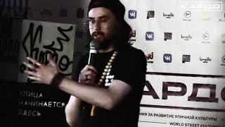 Премия «КАРДО» | Мастер-класс от Альберта Гафурова