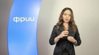 ФРИИ Интернет-предпринимательство 3. Идея