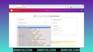Как раскрутить раскрутка продвижение инстаграм вк канал ютуб телеграм тикток - SMM100.COM
