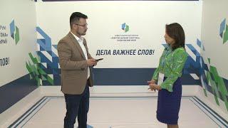 Поддержка инвестиций в промышленное и технологическое развитие Хабаровского края / Наталья Кириллова