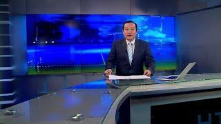 #Новости / 14.10.21 / Вечерний выпуск - 20.30 / НТС / #Кыргызстан
