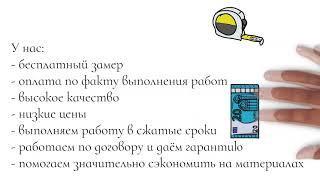 Видео ролик - 2000р.