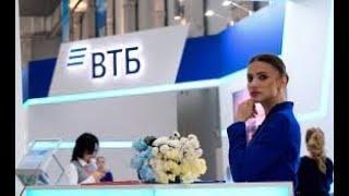 Инвестиции в ВТБ 2021 (Новая Рубрика!!!!)