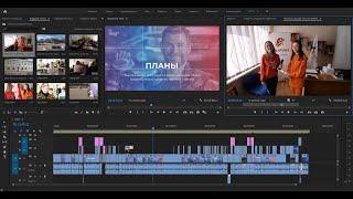 Медиашкола  Инструкция по созданию фильмов  Часть 1