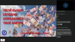"""Вебинар """"Бизнес - Фест"""" от 24.06.2021"""
