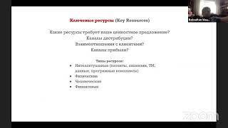 Зал персональной конференции Beksultan Maukenov
